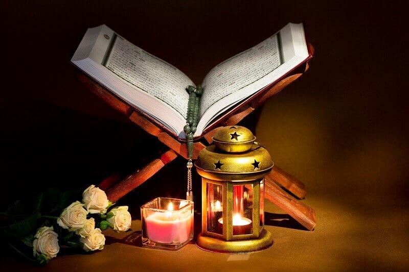 قران مهر تایید پرورگار برای شروع زندگی جدید